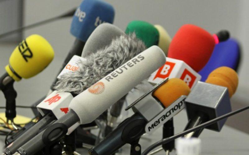 הצהרות ועיתונות