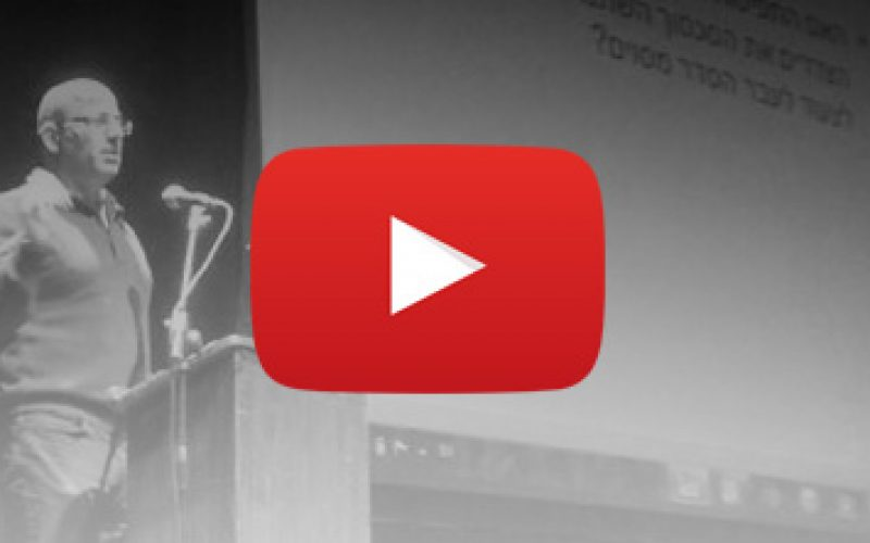 youtube-shaul-lectures