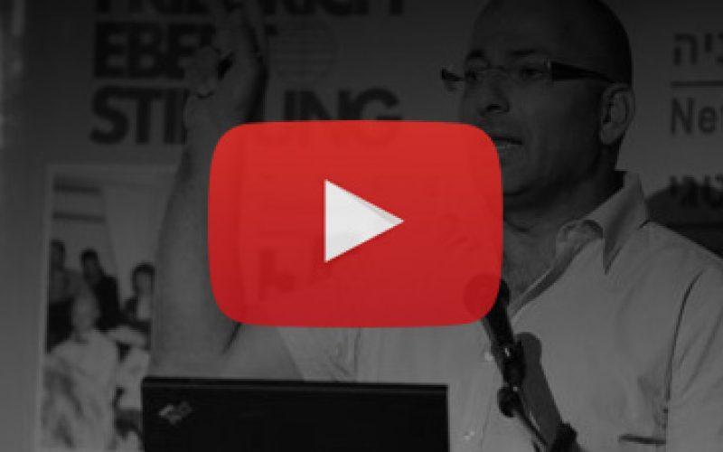 youtube-shaul-seminars